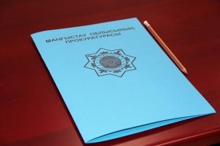 Мангистауские прокуроры опубликовали список своих телефонов для жалоб предпринимателей