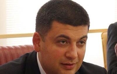 В Украине вместо губернаторов появятся префекты