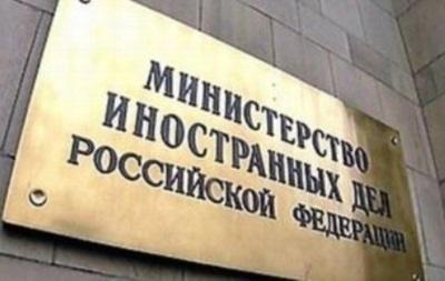 Москва выносит ситуацию в Украине на срочное рассмотрение СБ ООН и ОБСЕ