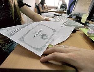 В Актау учитель физкультуры выплатит крупный штраф за подделку диплома о высшем образовании
