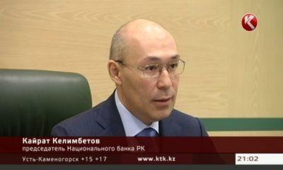 Келимбетов не заметил роста цен