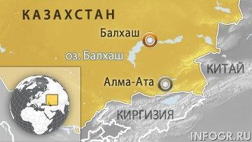 Наиболее предпочтительной площадкой для строительства АЭС в Казахстане является Балхаш