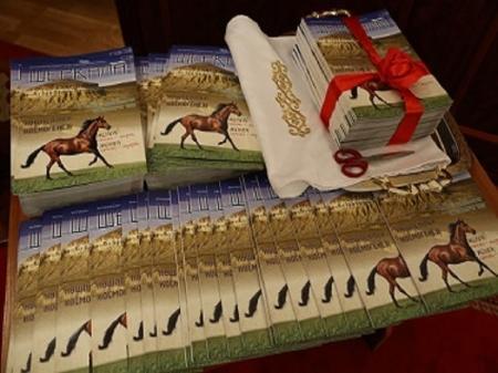 В Актау представили новый литературно-художественный журнал «Шеркала»