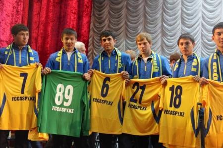 В Актау прошла презентация футбольного клуба «Каспий»