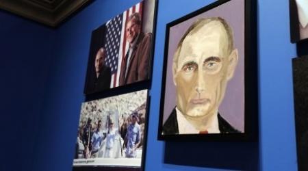 Джордж Буш-младший нарисовал Путина