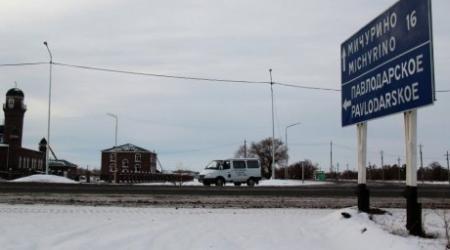 Полиция назвала версию гибели семьи в пригороде Павлодара