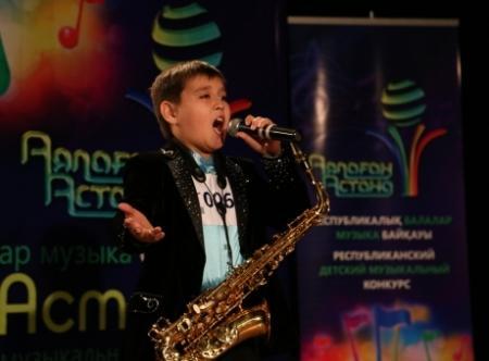 В Актау пройдет кастинг детского национального музыкального телевизионного конкурса «Аялаган Астана»