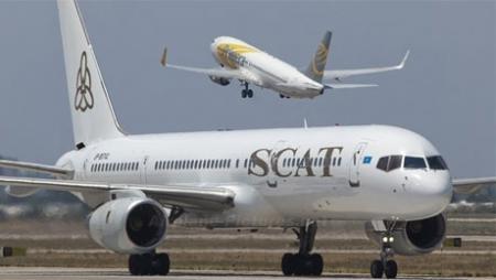 Сотрудники авиакомпании «SCAT» ответили депутату на предложение остановить их работу в РК
