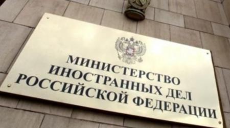В МИД России назвали безответственными высказывания региональных политиков о Казахстане