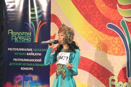 В Актау прошел отборочный тур республиканского детского музыкального  конкурса «Аялаган Астана»