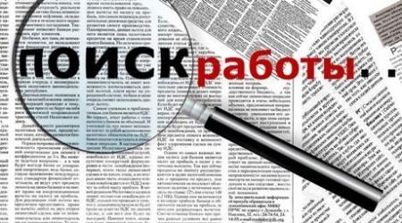 Названы самые востребованные специальности в Казахстане