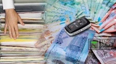 Легализация денег и имущества в Казахстане пройдет в 2014-2015 годах
