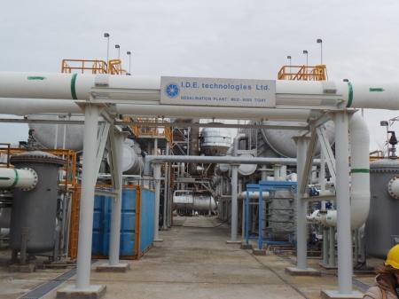ТОО «МАЭК-Казатомпром» готовится запустить в эксплуатацию две новые опреснительные установки