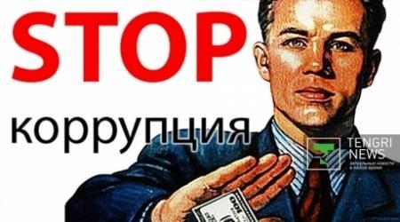 Казахстанцев обяжут доносить о фактах коррупции