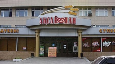 Причиной закрытия хлебозавода «Аксай-нан» в Актау стала высокая цена аренды помещений