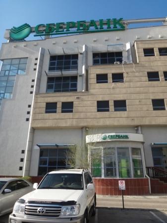 Сбербанк объявляет о возобновлении  работы отделения в БЦ «Звезда Актау»