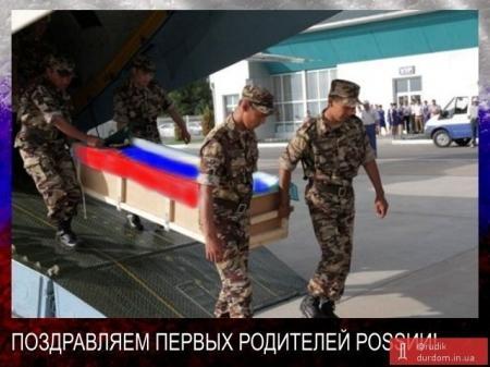 Осколки информационной войны между Россией и Украиной рикошетом попали в Атырау.