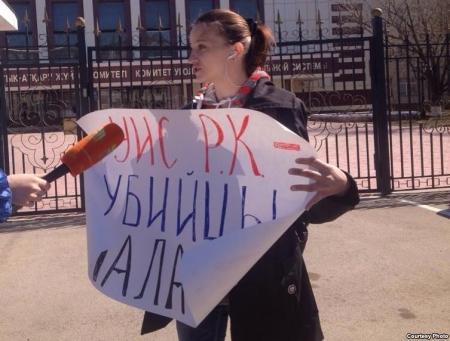 В Астане протестовали родственники заключенных