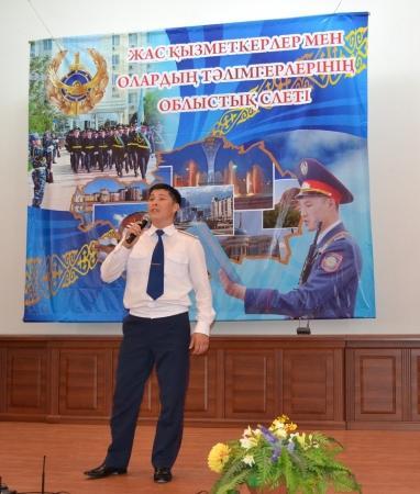 В Актау прошел слет молодых полицейских и их наставников