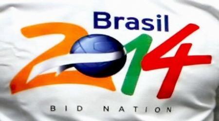 Бразилия не успеет отменить визы для казахстанцев до ЧМ по футболу