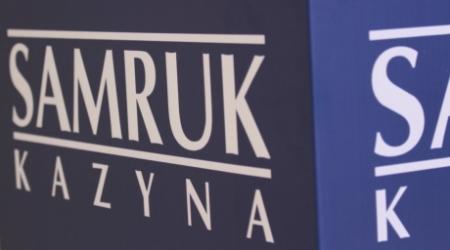 """Утвержден список приватизируемых компаний """"Самрук-Казыны"""""""