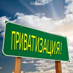 В Казахстане в частные руки перейдут санатории, СМИ и автопарки