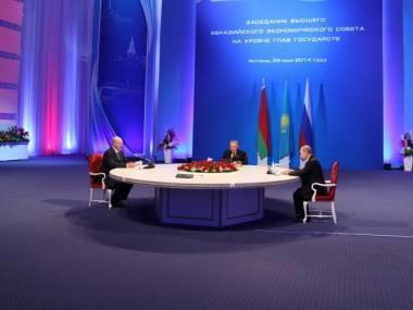Трансляция: Ожидается подписание Договора о создании ЕАЭС