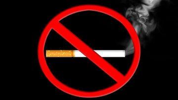 Всемирный день без табака отмечается 31 мая