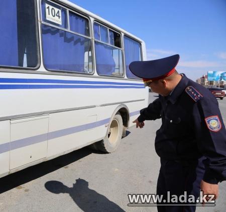 В Актау полицейские в очередной раз проверили водителей автобусов