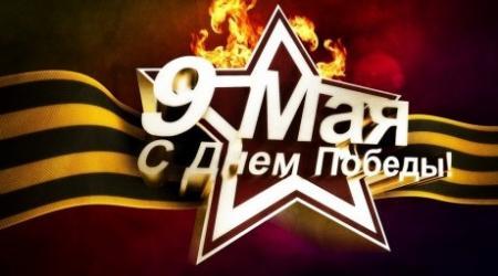 День Победы празднуют казахстанцы