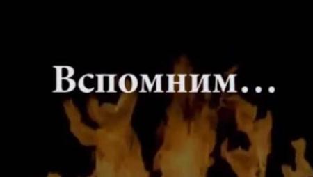 Социальный ролик, посвященный Великой Отечественной войне