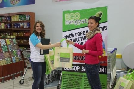 В Актау прошла акция «Бесплатный пакет? Спасибо, нет!»