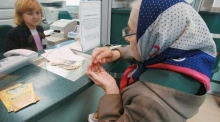 Минтруда Казахстана предлагает отказаться от уравненной базовой пенсии
