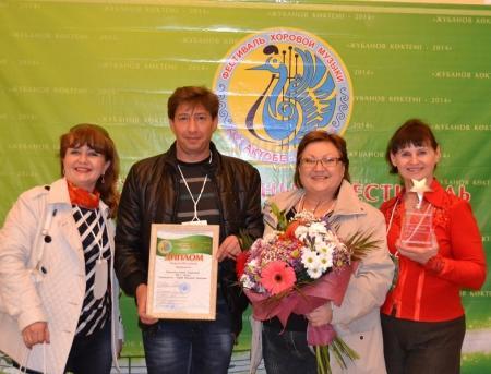 Вокальная группа «Гармония» из Актау завоевала третье место на международном фестивале хоровой музыки
