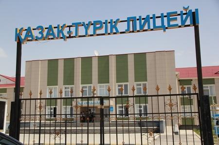 Родители обвинили учителя Казахско-турецкого лицея в избиении детей