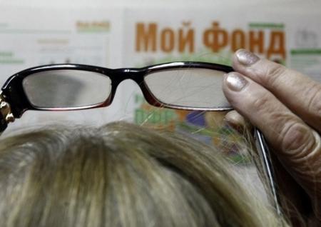За четыре месяца мангистаусцы отчислили в пенсионные фонды свыше 15 миллиардов тенге
