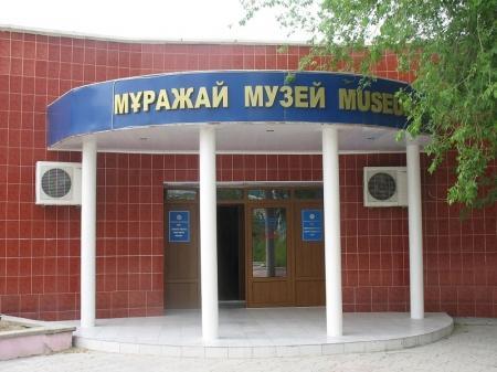 Работники Мангистауского историко-краеведческого музея 18 мая отмечают профессиональный праздник