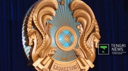Пересмотрен стандарт герба Казахстана