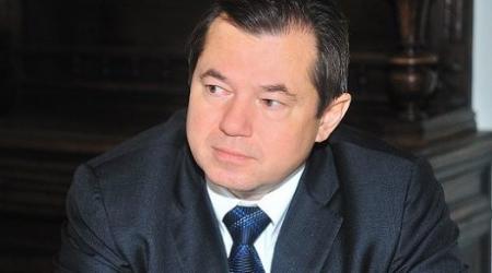 Единую платежную систему предлагает создать для ЕАЭС