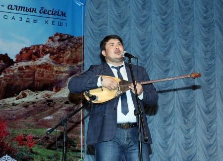 Музыкально-литературный вечер «Ауылым - алтын бесігім» прошел в Актау