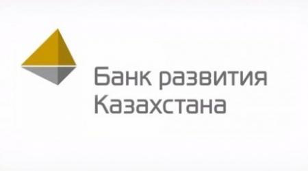 Тасмагамбетов высказал претензии к Банку развития Казахстана