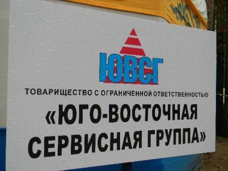 Дело о признании забастовки на месторождении Северные Бузачи  незаконной прекращено