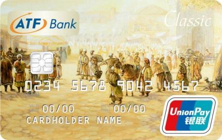 Расширяя возможности с карточками UnionPay от АО «АТФБанк»