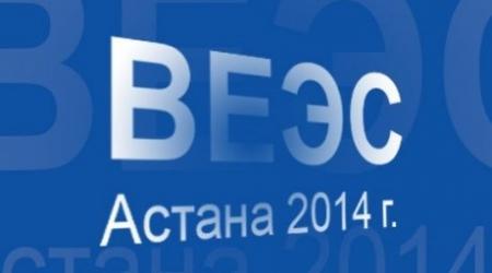 Договор о Евразийском экономическом союзе подписан в Астане
