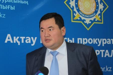 Прокурор Актау: Культура и этика универсальных полицейских оставляет желать лучшего