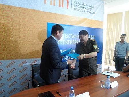 Предприниматели и спасатели Мангистауской области подписали меморандум о сотрудничестве