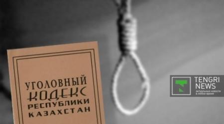 В Казахстане расширен перечень статей для смертной казни