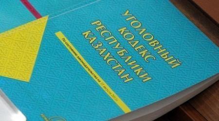 Сенаторы требуют грамотно перевести на казахский термины нового кодекса