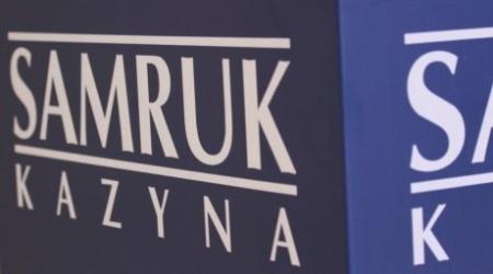 """Реализация активов """"Самрук-Казына"""" начнется в июне 2014"""