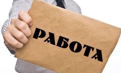 Названы самые «дорогие» вакансии Казахстана